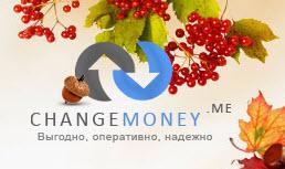 Changemoney