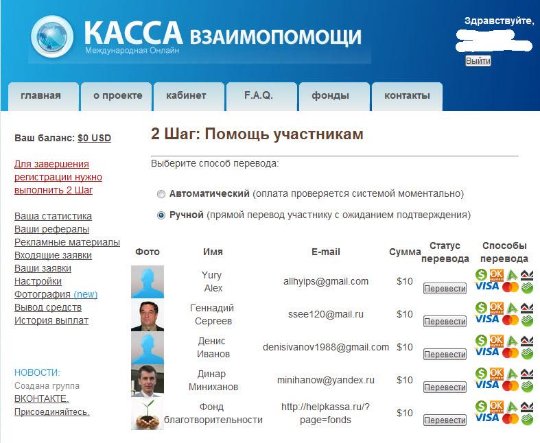 http://v-kasse.ru