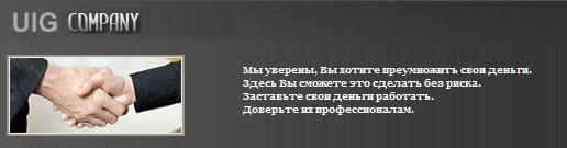 http://liveforex-invest.ru