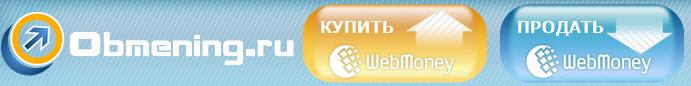 obmening.ru