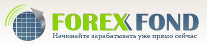 лохотрон forex-fond.com/